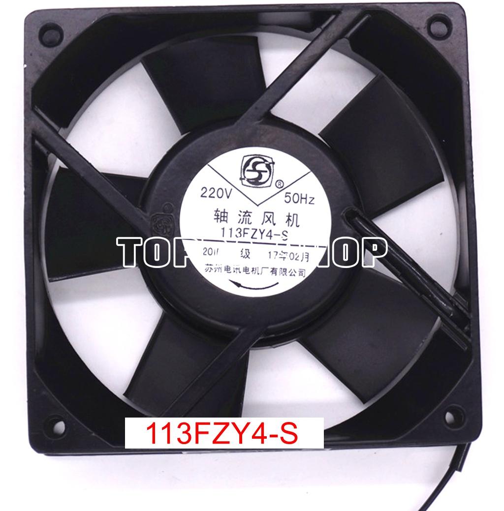 1pc 100FZY2-S Aluminum frame fan AC220//240V 18W 0.10A 50//60HZ 110*110*25mm  #XX