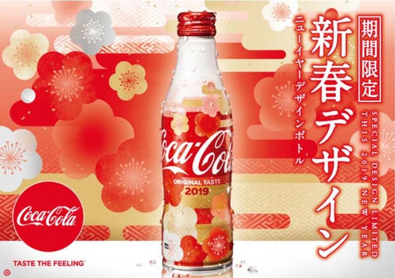 2019 Coca Cola Japan Limited Sakura Cherry Blossom Aluminum Can 1 X Empty bottle