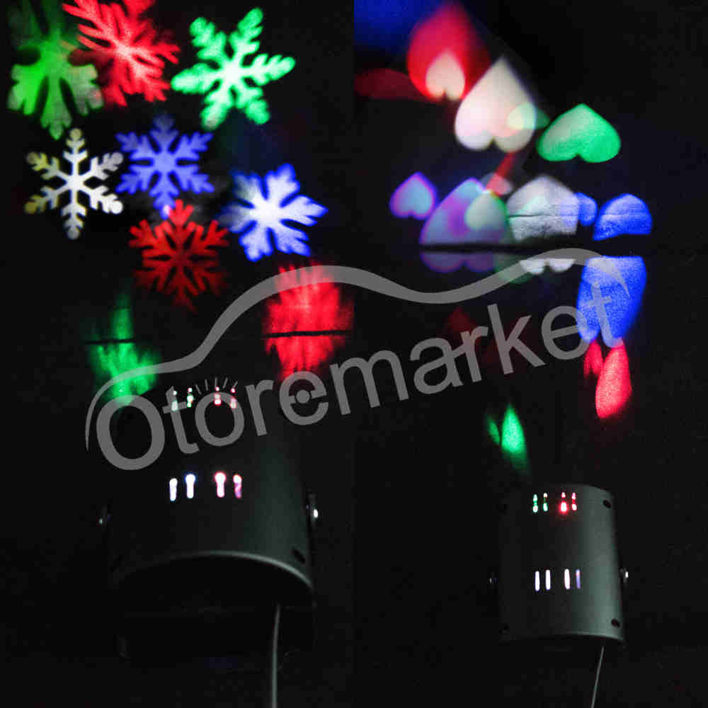 2 muster projektor led laser licht gartenlicht beleuchtung. Black Bedroom Furniture Sets. Home Design Ideas