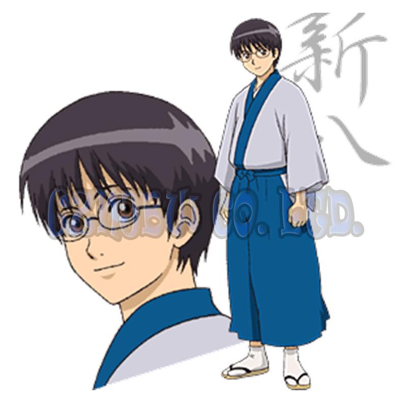 Anime Gintama Shimura Shinpachi Kimono 3pcs Suit Cosplay Costume