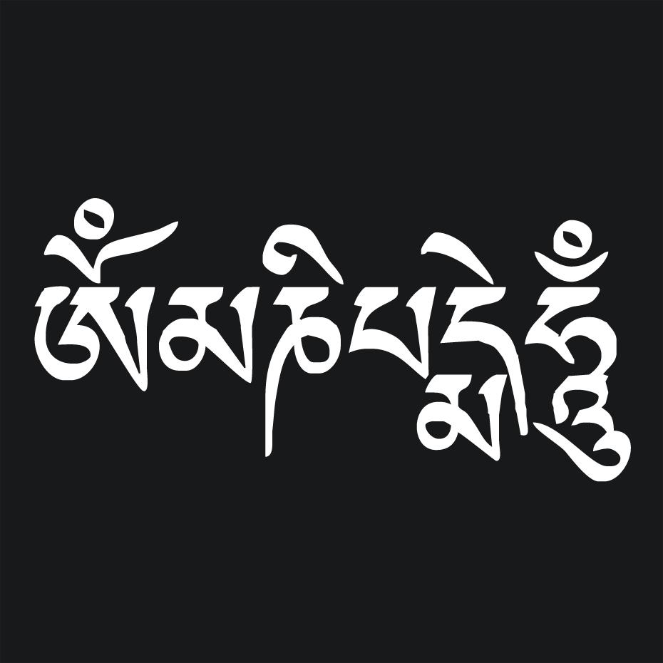 Om mani padme hum mantra vinyl car decal laptop sticker buddhism om mani padme hum mantra vinyl car decal laptop sticker buddhism window decor buycottarizona
