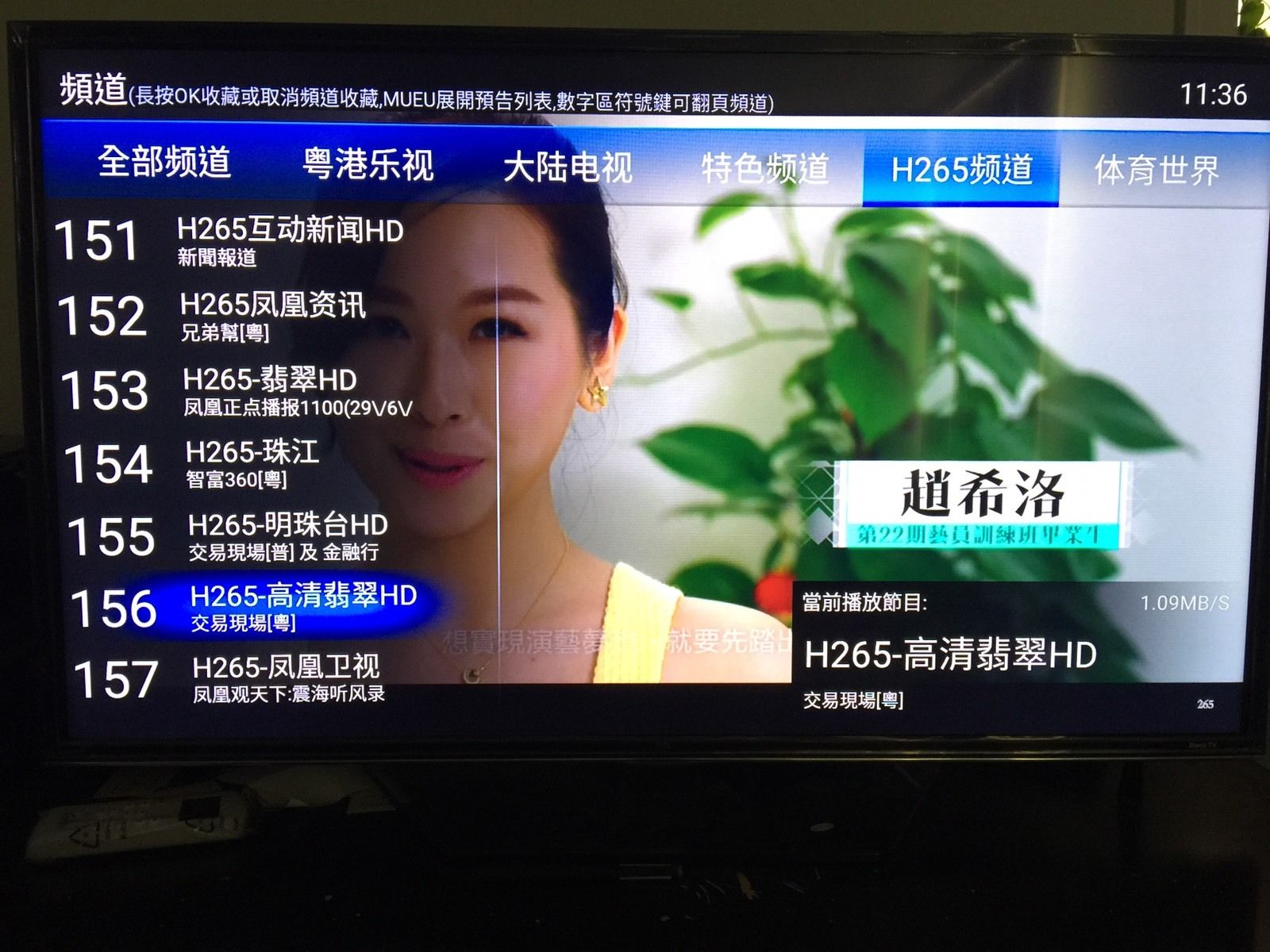 Details about 2019 最新電視盒FUNTV Live TV Box Unblock Chinese/HK/Taiwan Adult  Channel 4K 中港台/成人頻道