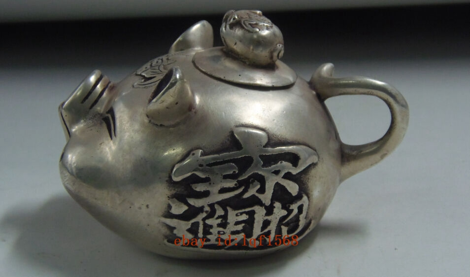 Decorated Handwork tibet silver copper collectable old style lifelike pig teapot