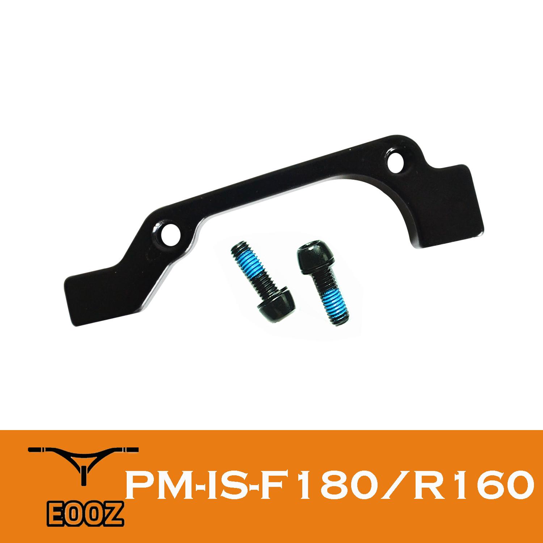 gobike88 BARADINE Disc Rotor Adaptor PM caliper IS frame F 180 R 160mm 242