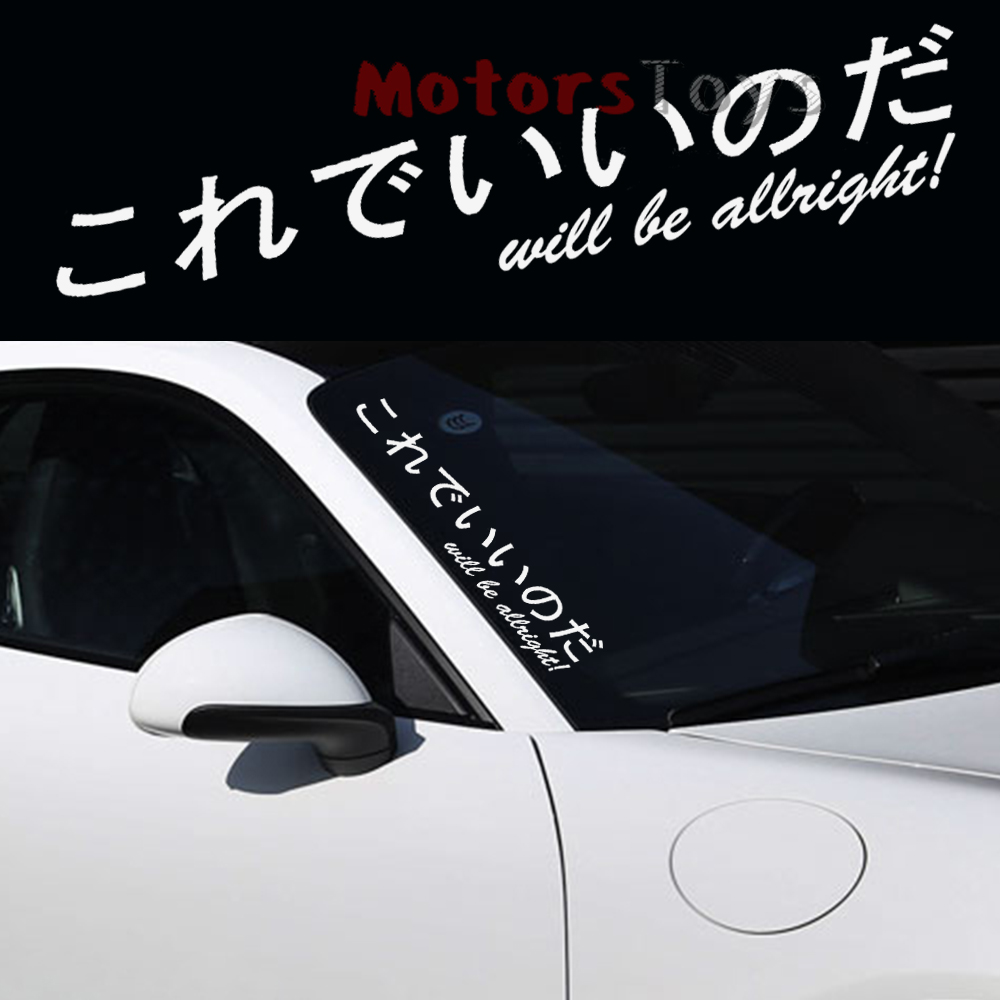 Where Can I Get A Decal Made For My Car