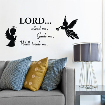 Walk beside m...WALL QUOTE DECAL VINYL LETTERING SAYING Lead me Guide me